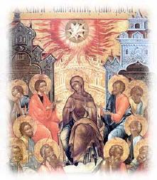 pentecost-russian.jpg