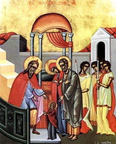 Entrance of the Mother of God